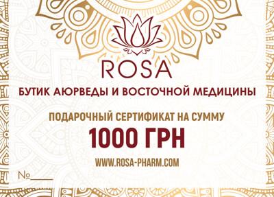 rosa-certificate-front-widget_mini