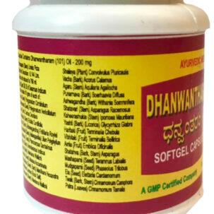 Дханвантарам 101 капсулы (dhanwanaram 101 Caps, Ipc)