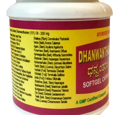 Дханвантарам 101 капсулы (Dhanwanaram 101 caps, IPC) ॐ Бутик ROSA