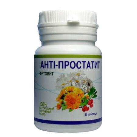 Фитовит-Антипростатит, 60 таблеток ॐ Бутик ROSA