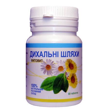 Фитовит-Дыхательные пути, 60 таблеток ॐ Бутик ROSA