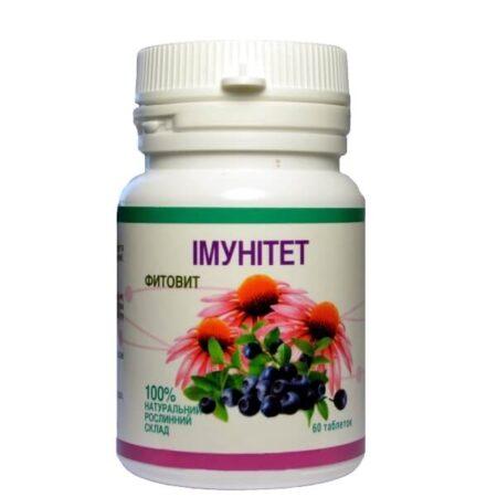 Фитовит-Иммунитет, 60 таблеток ॐ Бутик ROSA