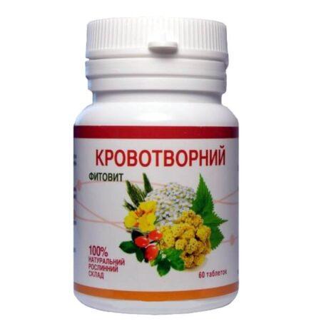 Фитовит-Кроветворный, 60 таблеток ॐ Бутик ROSA