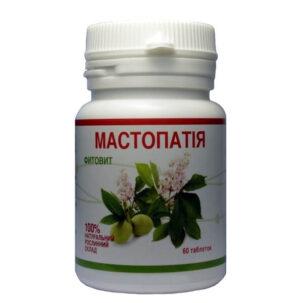 Фитовит-Мастопатия (Фитовит)