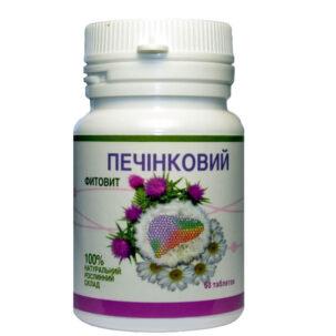 Фитовит-Печеночный (Фитовит)