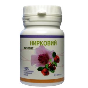 Фитовит-Почечный (Фитовит)