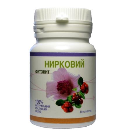 Фитовит-Почечный, 60 таблеток ॐ Бутик ROSA