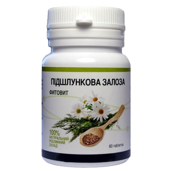 Фитовит-Поджелудочная железа, 60 таблеток ॐ Бутик ROSA