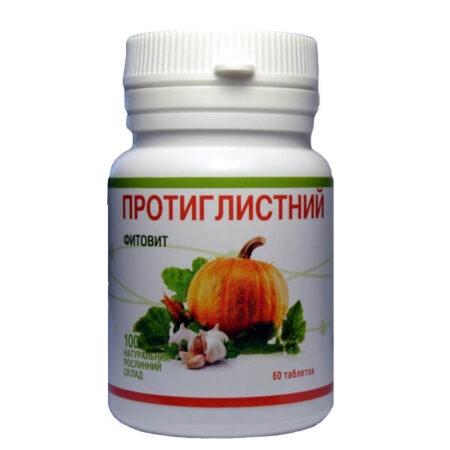 Фитовит-Противоглистный, 50 таблеток ॐ Бутик ROSA