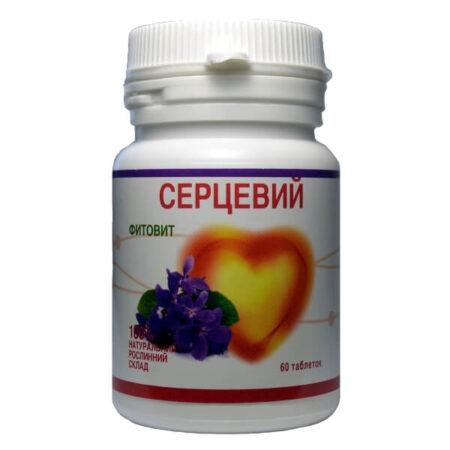 Фитовит-Сердечный, 60 таблеток ॐ Бутик ROSA