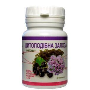 Фитовит-Щитовидная железа (Фитовит)