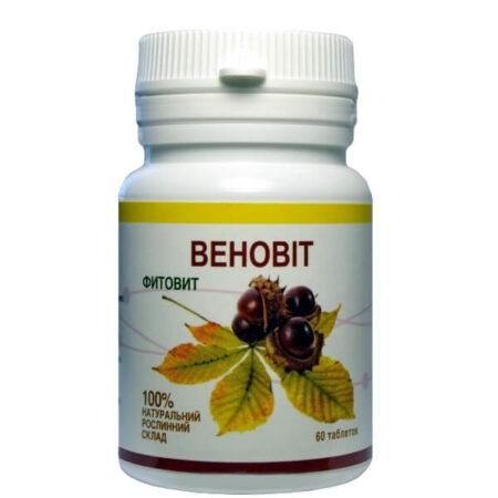 Фитовит-Веновит, 60 таблеток ॐ Бутик ROSA