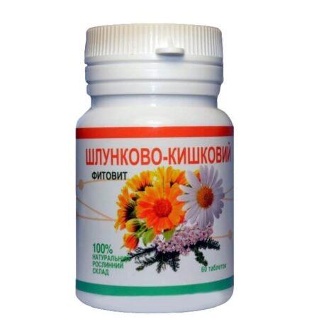 Фитовит-Желудочно-кишечный, 60 таблеток ॐ Бутик ROSA