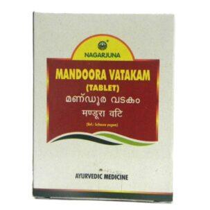 Мандура Ватакам (Mandoora Vatakam, Nagarjuna) ॐ Бутик ROSA
