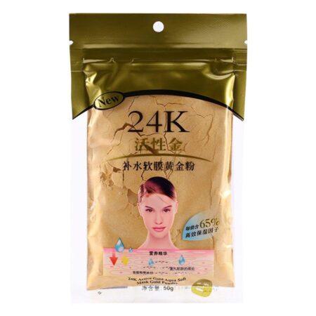 Золотая маска-пудра для лица (24К GOLD) | ROSA