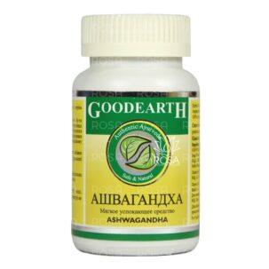 Ашвагандха Goodcare Pharma, 60 капсул ॐ Бутик ROSA