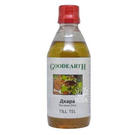 Дхара (Dhara) Goodcare Pharma, 250 мл. ॐ Бутик ROSA
