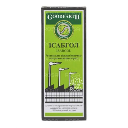 Goodcare Pharma Isagbol 1