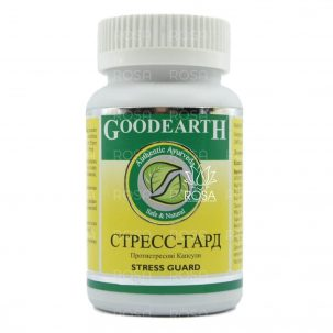 Стресс-Гард (stress Guard, Goodcare Pharma)