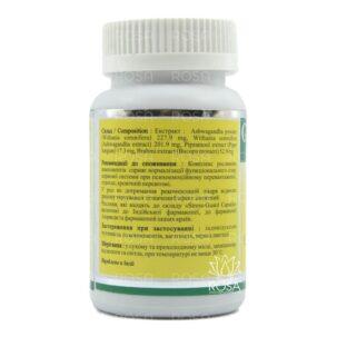 Стресс-Гард (stress Guard, Goodcare Pharma)