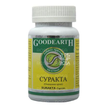 Суракта Goodcare Pharma, 60 капсул ॐ Бутик ROSA