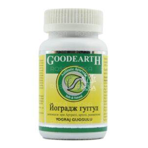 Йогорадж Гуггул Goodcare Pharma, 60 капсул ॐ Бутик ROSA