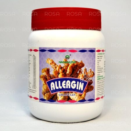 Аллергин Гранулы - для лечения сахарного диабета ॐ Бутик ROSA