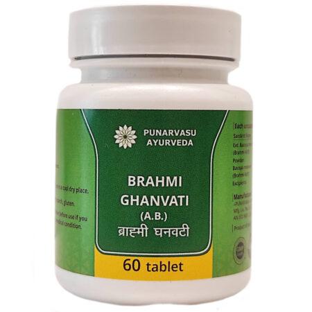Брахми Экстракт (Brahmi Ghanavati, Punarvasu) купить в Бутике аюрведы премиум качества