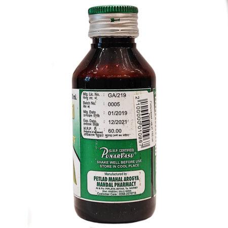 Гельманил сироп (Helmanil Herbal Syrup, Punarvasu) купить в Бутике аюрведы