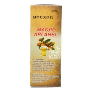 Аргановое масло (argan Oil, Alshrooq)