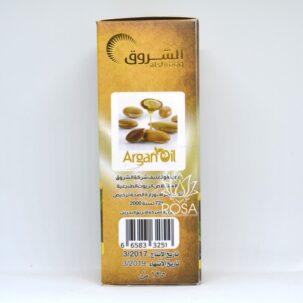 Аргановое масло - жидкое золото Марокко, 125 мл. ॐ Бутик ROSA