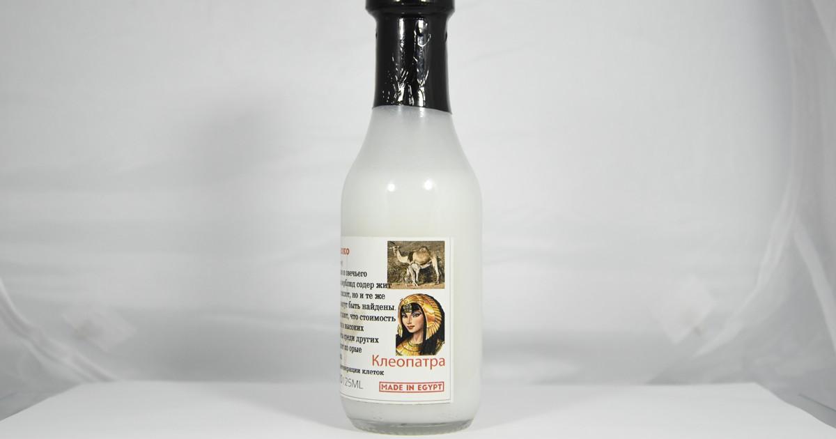 Верблюжье молочко косметика египет