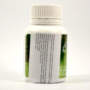 Коллаген Макс (Collagen Maxx, Giffarine), 30 таб. ॐ Бутик ROSA