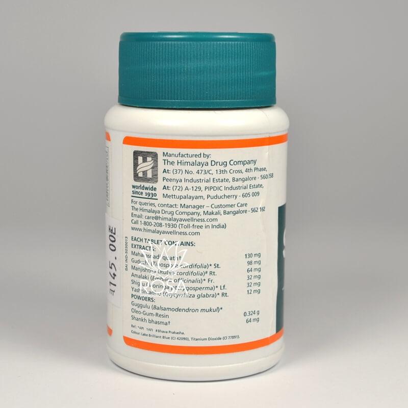 Септилин (Septilin Tablets Himalaya Herbals) 60 табл. ॐ Бутик ROSA