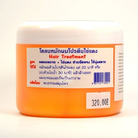Восстанавливающая маска Папайя + Яичный желток ॐ Бутик ROSA