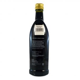 Настойка черного ореха (Tinctura Juglans nigra), 250 мл. ॐ Бутик ROSA
