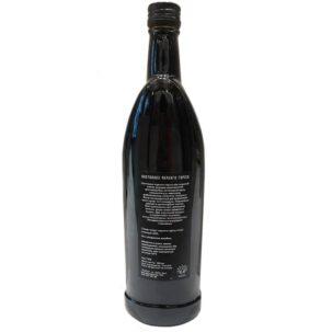 Настойка черного ореха (tinctura Juglans Nigra)