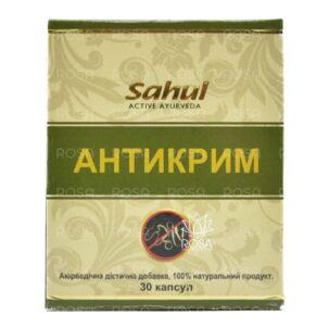 Sahul Antikrim 1
