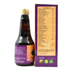 Кальцикор сироп (calcicor Syrup, Sahul)