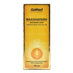 Маханараян Тайла (mahanarayan Taila, Sahul)