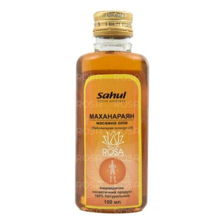 Маханараян масло (Mahanarayan Taila, Sahul) ॐ Бутик ROSA