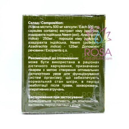 Ним - натуральный очиститель крови, 60 капсул ॐ Бутик ROSA