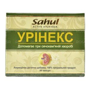 Уринекс (urinex, Sahul) омолаживающий тоник для почек
