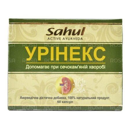 Уринекс (Urinex, Sahul) ॐ Бутик ROSA
