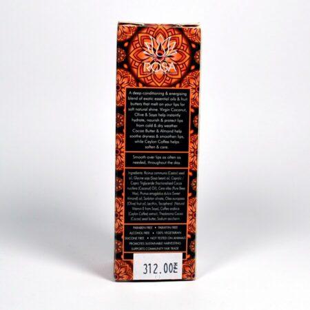 Бальзам для губ Цейлонский кофе и Масло какао ॐ Бутик ROSA