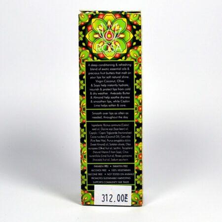 Бальзам для губ Цейлонский лайм и Авокадо Spa Ceylon ॐ Бутик ROSA