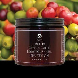 Полировальный гель для тела Детокс Цейлонский кофе