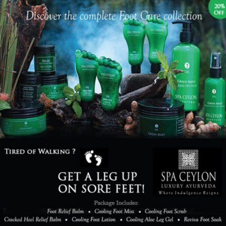 Роскошная коллекция средств для ног Зеленая Мята ॐ Бутик ROSA