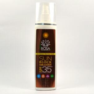 Лосьон солнцезащитный SPF-35+ Proveda Herbals ॐ Бутик ROSA