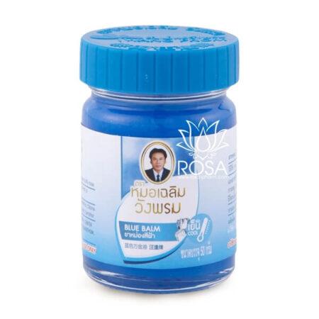 Синий тайский бальзам Blue Balm, 50 грамм ॐ Бутик ROSA